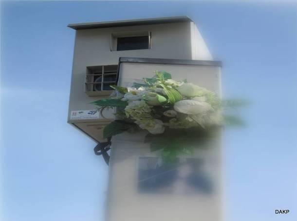 afbeelding-flitscamera